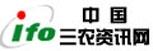 中国三农资讯网